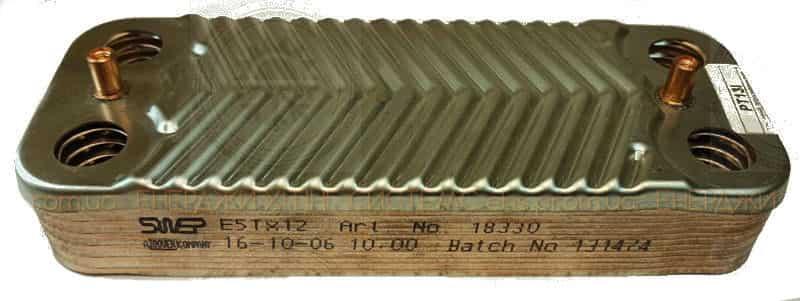 E5t art теплообменник какой теплообменник лучше для дровяной печи