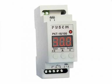 Реле контроля тока РУБЕЖ РКТ-16/150 с выбором приоритетной нагрузки