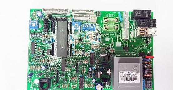 Плата управления Ariston Т2 FFI/I 65100248 (аналог 992039)
