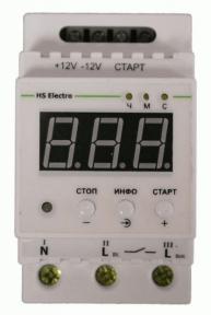 Таймер ТЦД-2 циклический