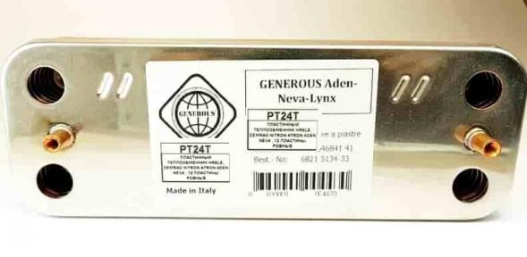 Теплообменник ГВС (12 пластин) Ariston Microgenus, Microgenus Plus 24 кВт (аналог 998483, 573295, 12035361, 65100972, 65101902, Zilmet 17B2071606)