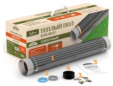Пленочный теплый пол  SLIM HEAT ПНК 1100-5,0 (комплект)