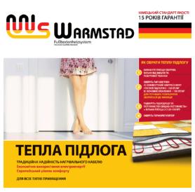 Кабель для теплого пола WARMSTAD WSS-1115 двужильный. Площадь укладки - 7,0 - 8,8 кв.м. Длина секции - 70,0 м. Мощность - 1115 Вт.