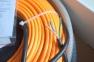 Кабель  WOKS-23-2850 двужильный. Длина кабеля - 125 м. Мощность - 2850 Вт.